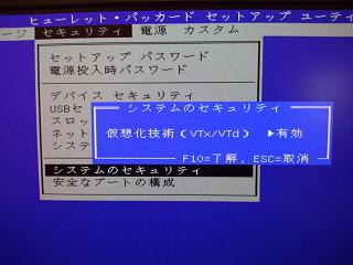 DCIM0328.png