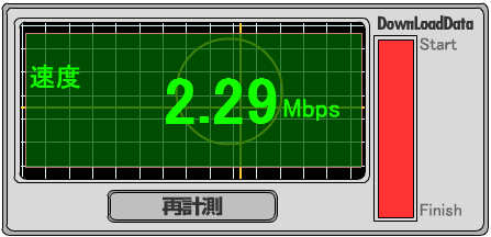 wimax.PNG